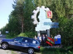 Автопробег продолжается: Челябинск-Екатеринбург-Тюмень!