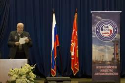 В Красносельском районе Санкт-Петербурга наградили лучших народных дружинников