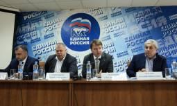 Состоялось заседание регионального координационного совета сторонников «Единой России»