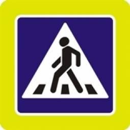 На 72 нерегулируемых пешеходных переходах заменены обычные дорожные знаки на знаки с флуоресцентной окантовкой