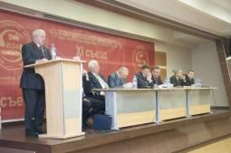В Москве состоялся XI очередной Съезд общественной организации «Вcероссийское общество автомобилистов»