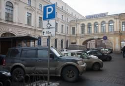 По инициативе ОНФ в Санкт-Петербурге появится несколько новых перехватывающих парковок