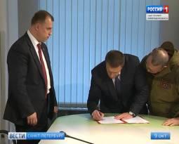 Петербургские общественные организации подписали меморандум о противодействии незаконным митингам
